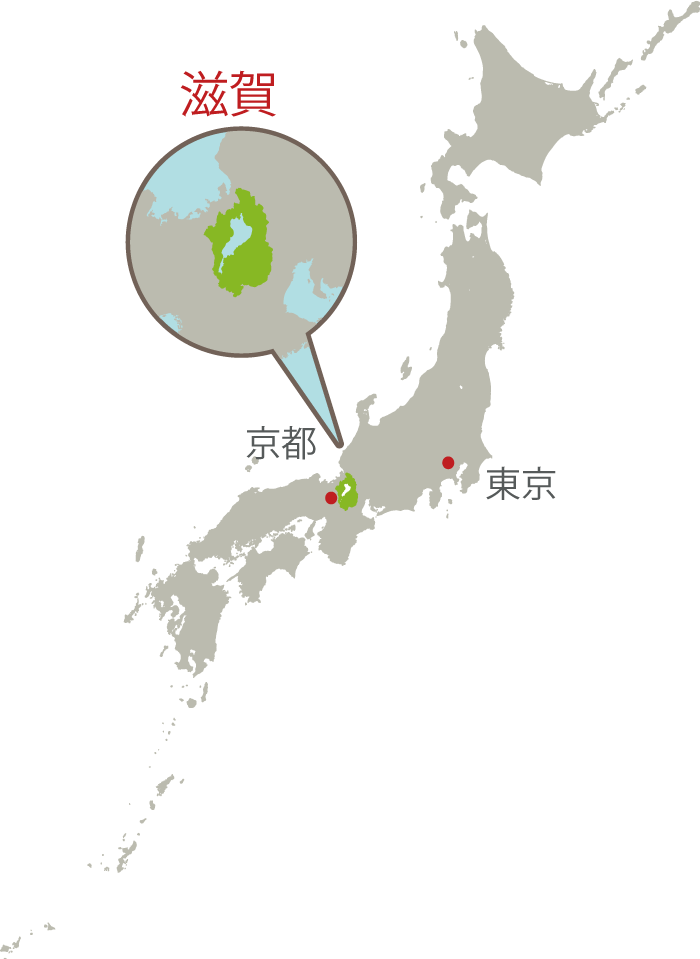 Position of Shiga Prefecture